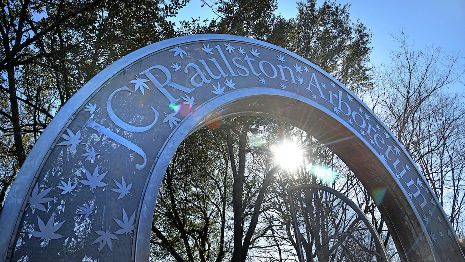 entry gate to JC Raulston Arboretum